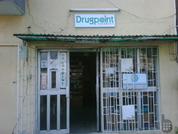 Drugpoint Pharmacy