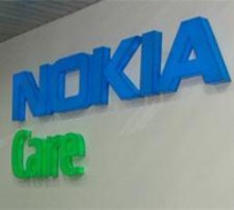 Nokia Care Centre (Ikeja) - LGTNigeria